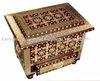 /p-detail/Cofre-de-madera-caja-caja-de-madera-antigua-embarcaciones-de-madera-cajas-talladas-a-mano-caja-400001164269.html
