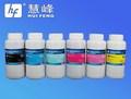 blanco de tinta paraimpresoras textiles