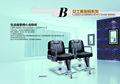 Luxo cadeirasdebarbeiro b-001
