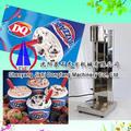 2014 de alta qualidade sorvete máquina de cone