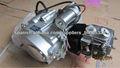 Motor de motocicleta de 110cc en venta