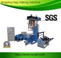 SJ-45 HDPE LDPE filme plástico máquina de sopro da extrusora