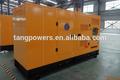 cummins groupe électrogène diesel insonorisé à partir tangpower 90kw