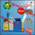 Desecho del alambre de cobre máquina de reciclaje