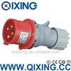 /p-detail/Qixing-cee-internacional-iec-enchufe-est%C3%A1ndar-300000673579.html