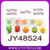 /p-detail/precioso-dise%C3%B1o-de-los-animales-de-ba%C3%B1o-para-beb%C3%A9s-flotante-de-agua-squirter-de-juguete-300004592679.html