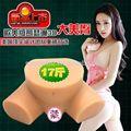 2014 vendedor caliente de alta calidad vibrante juguete adulto del sexo para el hombre de la vibración para las mujeres