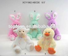 Juguetes de peluche& de conejo de peluche juguetes& conejo encantador