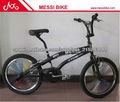 bicicleta MS-BMX-002