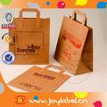 Mcdonald'sse bolsa de papel, bolsa de papel reciclado