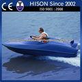 Inovador design hison china mini-pequeno samll barco pequeno barco