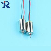eléctrica de juguete plano 12v motor de corriente continua