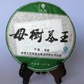 la madre de yunnan rey del árbol primas pastel de té