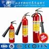 /p-detail/nuevo-2014-extintor-de-incendios-de-la-fabricaci%C3%B3n-de-la-etiqueta-300001339589.html