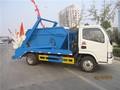 4m3 dongfeng camión de la basura, trashmaster/rubbishcar