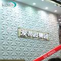 3d para papel pintado de las paredes de los reyes paintable lavable a prueba de fuego