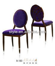 Alumínio ou aço cromado cadeira real para o casamento ou jantar b-183
