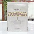 Veneno activo de la serpiente del péptido de Qbeka Rejuvenating la máscara facial cosmética de la máscara de Biofibre