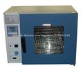 Horno de laboratorio/incubadora