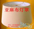 pantalla de la lámpara decorativa tela para lámpara de mesa