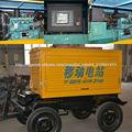 50KVA energía eléctrica generador de energía moavle generador diesel