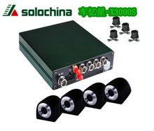 X3000S--3g gps con 4cameras establecidos h264 dvr cms Libre de software