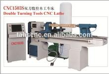 Cinco- eje cnc1503s multifunción de madera torneado cnc torno de la fabricación