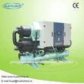 Fábricas nos emirados árabes unidos amônia refrigeração sistema/equipamentos de refrigeração