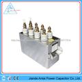 condensador eléctrico RFM0.75-750-4S