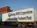 planta de tratamiento de aguas residuales municipales en contenedores