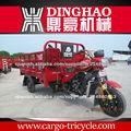 Buena calidad de tres ruedas para Suramérica mercado / venta caliente 3 motocicleta rueda