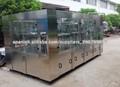 Pura Máquina de rellenar del agua hecho en China