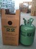 /p-detail/Gas-Refrigerante-R22-300000122209.html