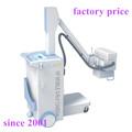 PLX101D móvil de la Cámara de rayos X de alta frecuencia (pequeña máquina de rayos X)