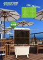 Fábrica en Dubai! Mobile Unit Enfriamiento aire evaporativo