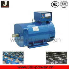 ST Alternator 20KW/AC Alternator 10KW/Generator 12KW