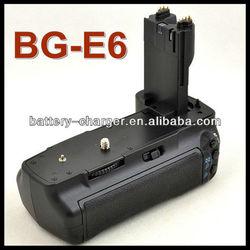 Digital battery pack for canon 5d mark ii