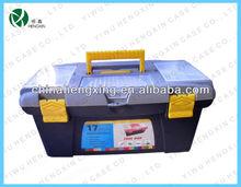 """17"""" Hard plastic multi-function equipment tool case"""