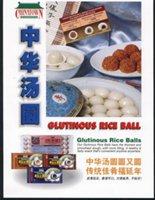Frozen Rice Ball