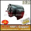 220V Domestic Sewing Machine Motor