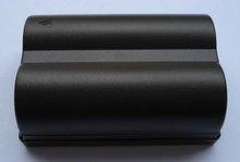 Camcorder Battery For Sharp BT-L241
