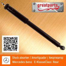Rear Shock absorber Mercedes Benz E Class W211 genuine auto parts