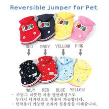 Wpcl-2110 Pet Clothes