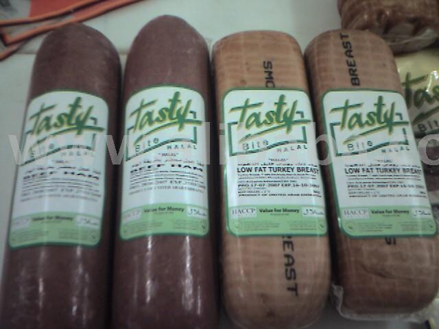 Halal Beef Ham