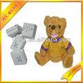 Musical de los animales de peluche muñeca de amor para los regalos promocionales, juguete de los niños, juguete de navidad