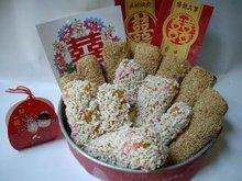 Chinese Tradisional Wedding Cookies