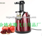 silent slow juicer new slow juicer