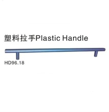 HD96.18 320mm furniture hardware handle