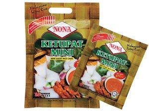 Instant Halal Traditional Rice Cake (Mini Ketupat)
