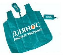 reusable Nylon shopping bag